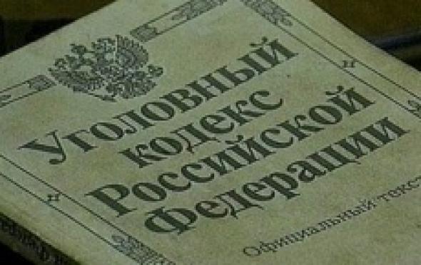 Заключенные Марий Эл знакомятся с новой редакцией статьи 86 Уголовного кодекса РФ