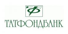 Татфондбанк признан одним из самых популярных российских банков среди вкладчиков и заемщиков