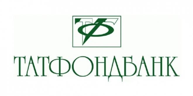 Средства населения в Татфондбанке превысили 70,1 млрд рублей