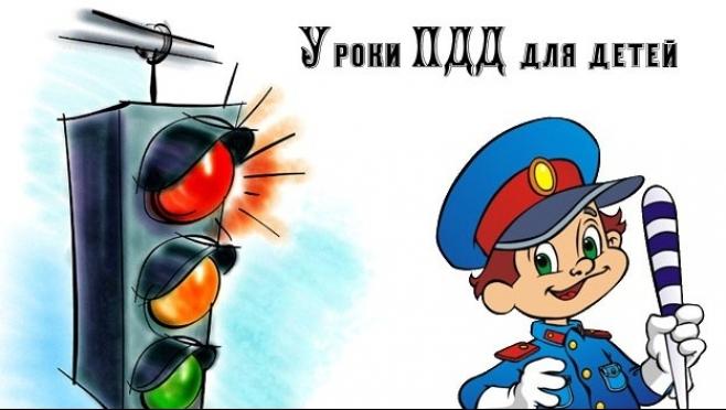У юных участников дорожного движения появилась страничка в ВКонтакте