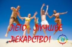 Автобусный тур в Крым! 2 маршрута! От 12 750 руб/чел/тур! 10 дней на море!