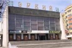 """Руководство """"Эрвий-Шоу"""" задолжало своим сотрудникам более 700 тысяч рублей"""