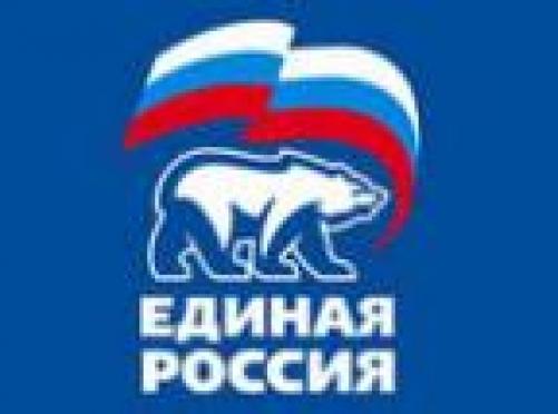Большинство жителей Марий Эл вновь отдали свои голоса за «Единую Россию»