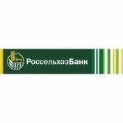АО «Россельхозбанк» предлагает новый вклад для физических лиц «Пенсионный доход»