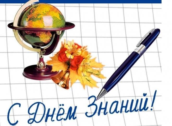 Леонид Маркелов лично поздравит великопольских школьников с началом учебного года