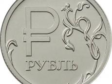В 2015 году по России начнут ходить банкноты с графическим изображением рубля