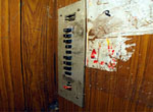 Лифты 9-го микрорайона столицы Марий Эл перевели на единую систему диспетчерского контроля (ЕСДКЛ)
