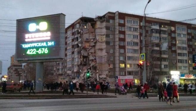 Газ мог стать причиной обрушения дома в Ижевске