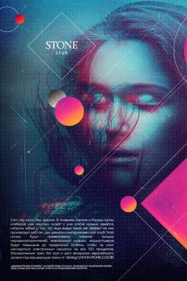 YOSH party—EDM постер