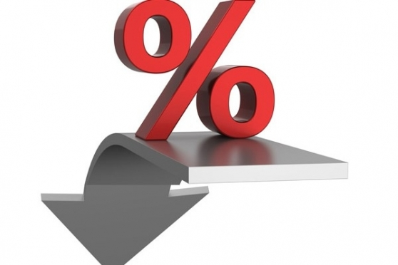 Центробанк снизил ключевую ставку до 14 процентов