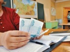 Учителя Марий Эл завоевали один миллион рублей