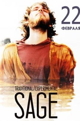 Sage постер