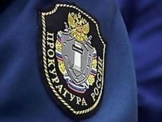 Студенты, похитившие у подруги-сироты 270000 рублей, предстанут перед судом