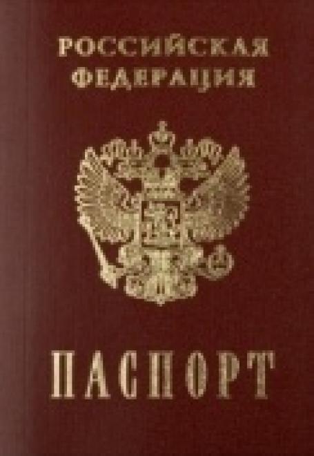 В Медведевском районе задержаны паспортные вымогатели