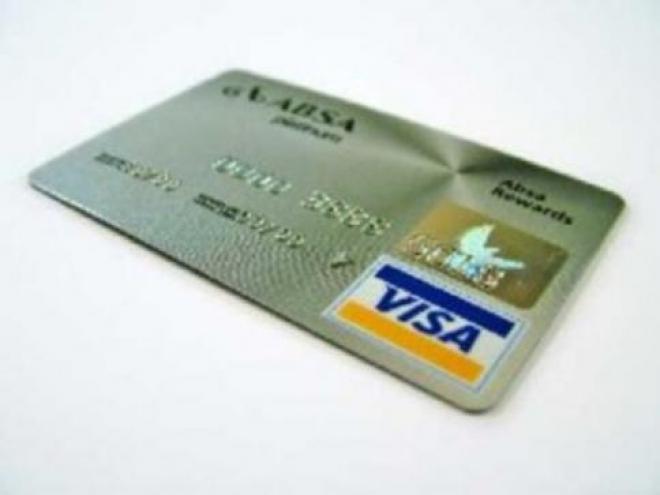 Развод по-русски или Как потерять все деньги с банковской пластиковой карты (Марий Эл)