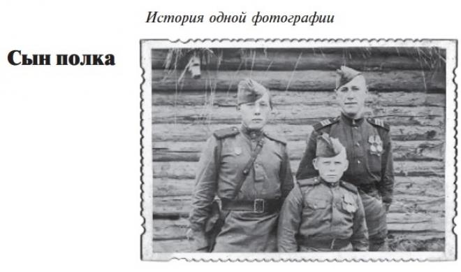 Истории и фотографии о войне вошли в специальное издание, выпущенное ко Дню Победы
