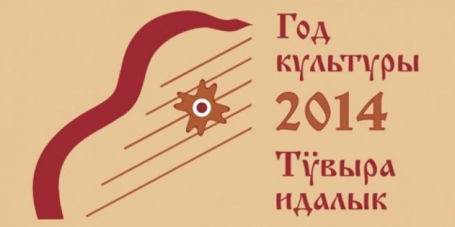 Леонид Маркелов на церемонии открытия Года культуры в Марий Эл прочитал свои новые стихи