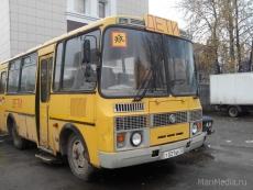 Ночные поездки детей на автобусах хотят ограничить