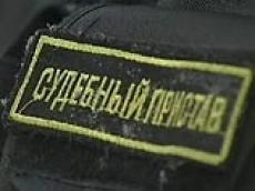Судебные приставы Ингушетии обратились за помощью к коллегам из Марий Эл