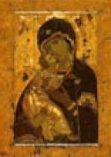 Завтра верующие республики встретят Рождество Божьей Матери
