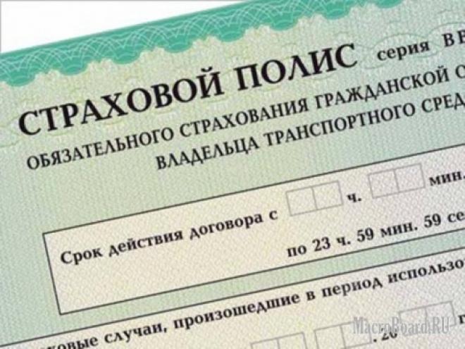 Роспотребнадзор отсылает автовладельцев с жалобами по ОСАГО в Национальный банк
