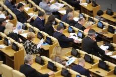 """""""Антитабачный закон"""" принят Госдумой в третьем чтении"""