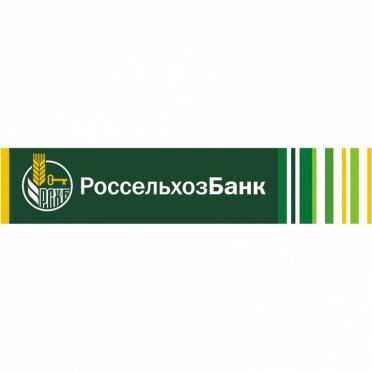 Россельхозбанк – официальный банк международной агропромышленной выставки-ярмарки «Агрорусь»