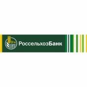 Марийский филиал Россельхозбанка эмитировал свыше 500 кредитных карт по тарифному плану «Карта Хозяина»
