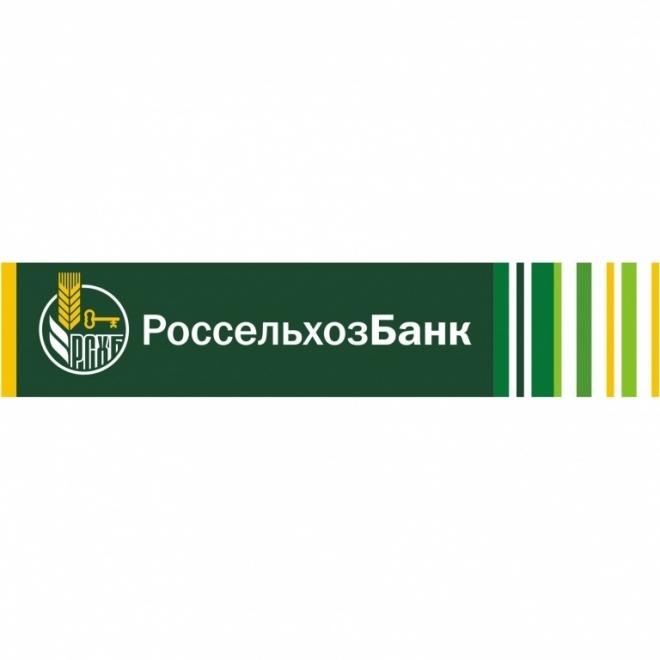 Марийский филиал Россельхозбанка и застройщик «Честр-Инвест»  проводят «Ипотечную субботу»