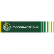 Россельхозбанк выступил партнером XX Петербургского международного экономического форума