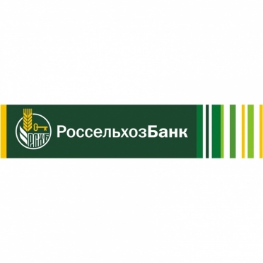 Более 40 тысяч жителей Марий Эл доверили свои сбережения Россельхозбанку