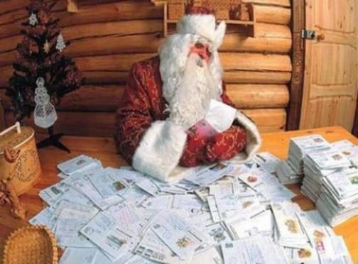 Большинство жителей Марий Эл в детстве верили в Деда Мороза