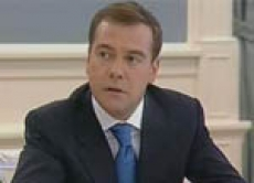 Приволжский федеральный округ остаётся лидером в России по темпам газификации