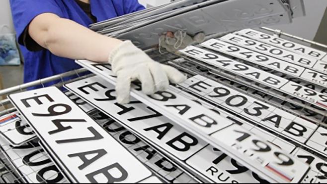 Российские автомобильные номера могут видоизмениться в 2019 году