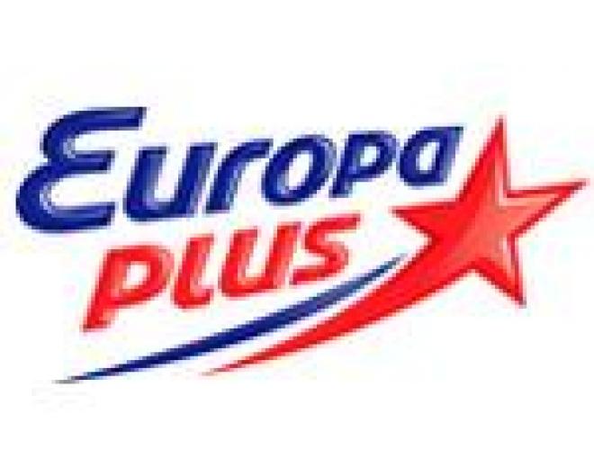 Европа Плюс - №1 в России