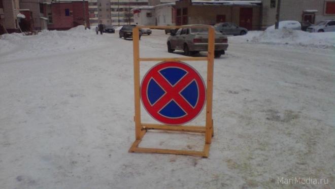 Парковочную площадку на панфиловской кольцевой развязке закрыли