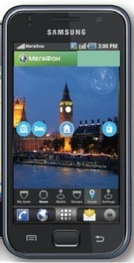 Олимпийские игры в Лондоне в твоем мобильном