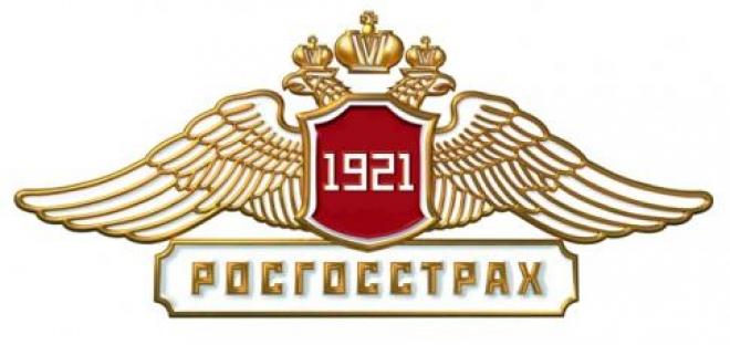 «Росгосстрах» предлагает программу медицинского страхования «РГС Защита от клеща»