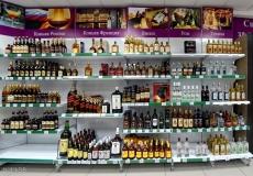 Россияне могут лишиться импортного алкоголя