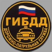 В Марий Эл ГИБДД предупреждает водителей