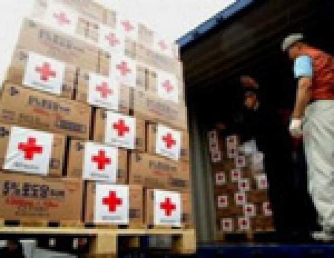 Из Марий Эл в Осетию отправлено уже свыше 6 млн. руб. добровольных пожертвований