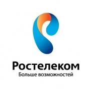 «Ростелеком» принял участие во II Республиканском «Бизнес-марафоне»