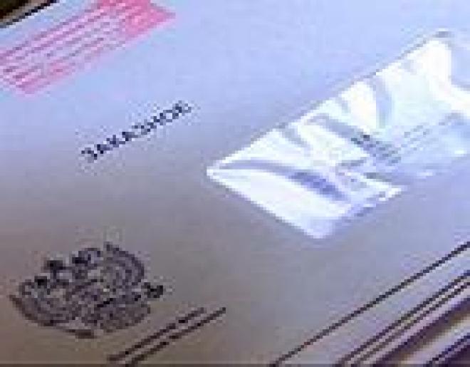 В почтовых ящиках жителей Марий Эл не появятся «письма счастья»