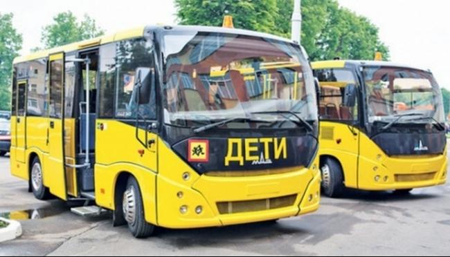 Госавтоинспекторы следят за проблесковыми маячками на «детских» автобусах