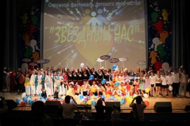 Воспитанники детских домов Марий Эл стали «Звёздами Детства»
