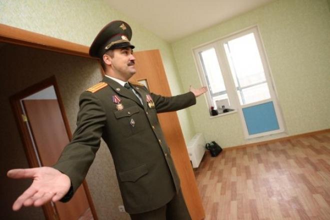 Военнослужащим упростили процедуру получения жилья