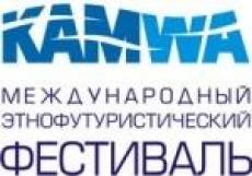 Университетское братство из Марий Эл зажигает на форуме ETHNOFUTURE в Перми