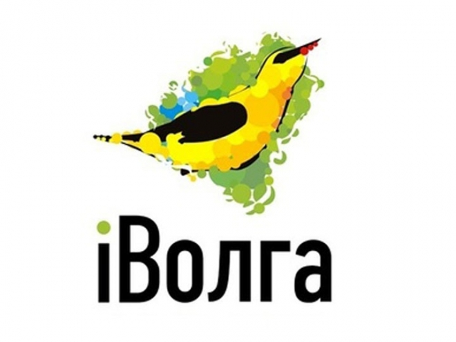 В Марий Эл началась регистрация на «iВолга-2016»