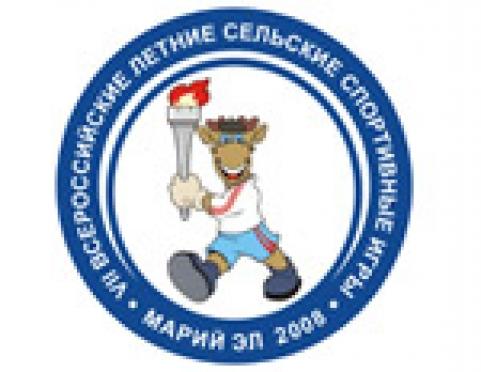 В столице Марий Эл завершаются II республиканские летние сельские спортивные игры