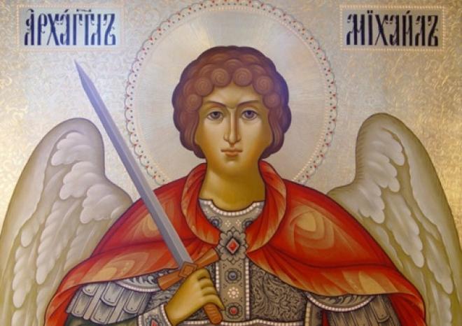 Православные верующие отмечают Михайлов день
